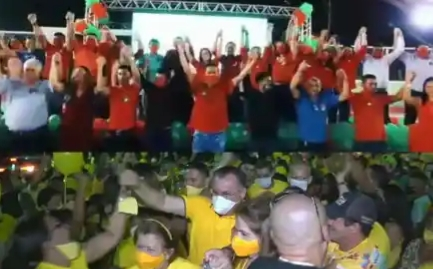 MP pede pagamento de R$ 500 mil para pré-candidatos a prefeito e presidentes das coligações em Varjota por aglomerações em convenções