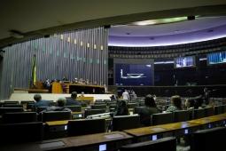 Frente Parlamentar Mista pela Redução da Maior Idade Penal deve ser lançada terça-feira na Câmara Federal